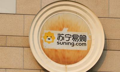 苏宁首家黄金品牌自营合作门店拟8月落地合肥