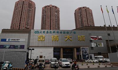 """郑州二七商圈""""提质升级"""" 金博大将变身城市奥特莱斯"""