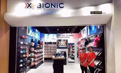 三夫户外首家X-BIONIC品牌店开业 进驻上海五角场万达广场