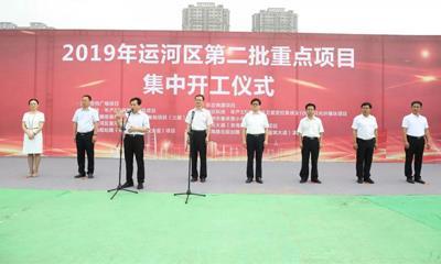 沧州吾悦广场7.22开工 购物中心建面9万㎡、商业街区建面2万㎡