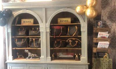 京东首家奢护线下店落地北京 计划下半年开出数十家店