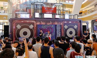 继这!就是街舞之后 深圳来福士又引入中国新说唱官方IP展