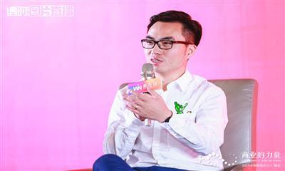 大悦城危建平:洞察、场景、交互是提高商业价值的关键