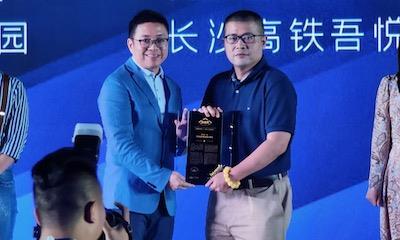 """瑞安新湖广场斩获2019【金鼎奖】""""年度城市商业新力量""""奖项"""