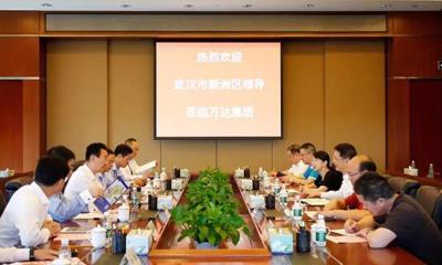 万达集团继续发力文旅板块 或在武汉阳逻打造万达城