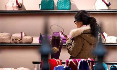 Gucci第二季度销售额增幅为12.7% 创三年来最低增长
