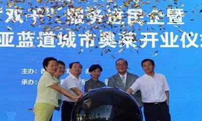 宜昌再添时尚活力风尚标  7月26日亚蓝道城市奥莱正式开业