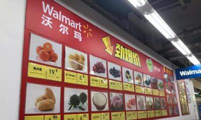 """沃尔玛中国半年关店15家 """"天天平价""""不吃香了?"""
