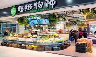 """超级物种关了上海首店  """"盈利之战""""已打响"""