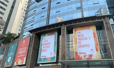 """青岛阳光百货即将""""回归"""" 预计12月重新开业"""