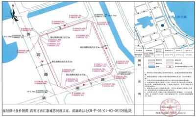 绿地首进佛山高明 3.98亿斩获西江新城商住地需建200米高楼