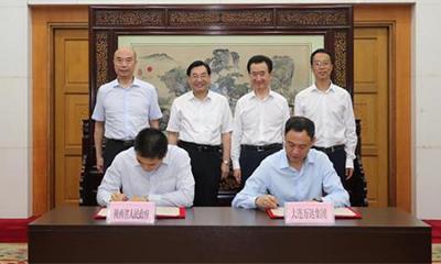 万达集团与陕西签订深化合作协议 将再投资20个万达广场