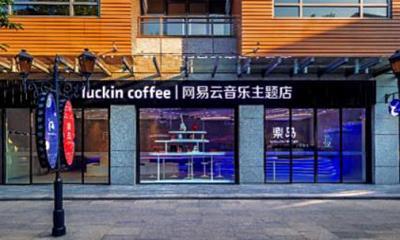 网易云音乐的商业化算盘:联名瑞幸开主题咖啡店