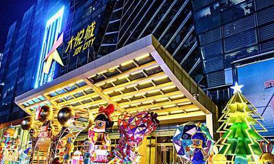 """大悦城正在山东""""加速跑"""" 着力济青烟等地商业运营"""