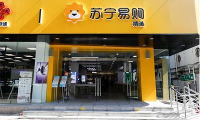 苏宁零售云已布局近3650家县镇店 2021年门店达1.2万