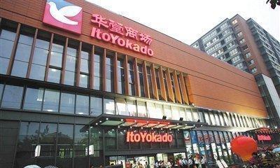 """北京老百货的生意经:""""倚老卖老""""成为一种趋势?"""