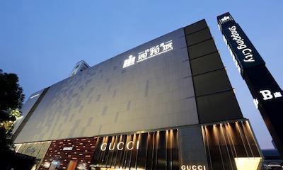 杭州解百2019上半年营收30.49亿元,净利1.16亿元