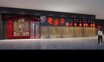 全国百强餐饮老房子进驻昆明南悦城 全国布局20余主题餐厅