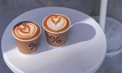 % Arabica咖啡将开进杭州 首店将落户嘉里中心