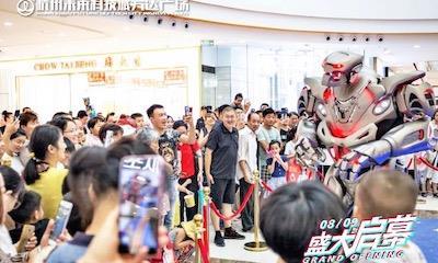 杭州未来科技城万达荣耀启幕,区域商业新格局呼之欲出