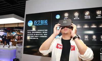 苏宁易购智慧云店3.0将于8月6日落地西安大融城