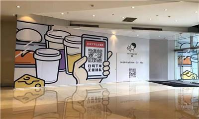 成都首家喜茶GO门店 即将亮相九方购物中心
