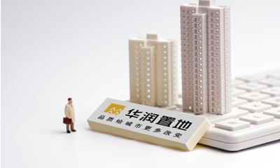 华润置地前7月租金收入超67亿元 按年增长30.2%