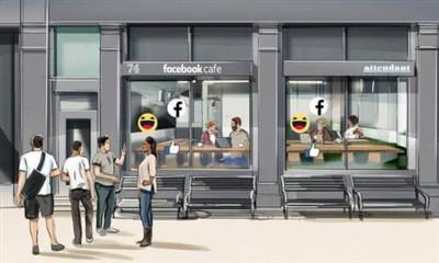 Facebook要开5家线下咖啡馆 提供免费咖啡和隐私检查