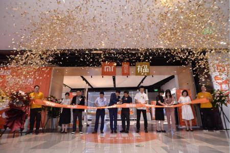 西南首店 | 小米盈家仁和新城店8.17盛大开幕