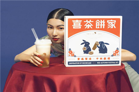 喜茶饼家限时推出中秋礼盒 匠心打造五款口味