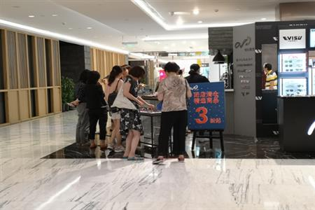 剧情反转!原定8月25日停业的上海高岛屋不走了