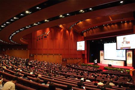 第19届亚太零售商大会暨国际消费品博览会 汇纳科技邀您共话新零售