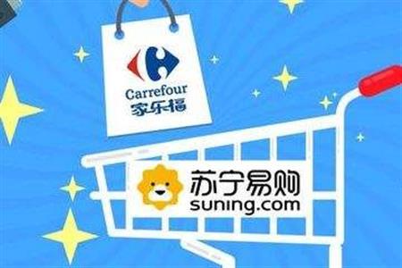 苏宁收购家乐福有了新进展,通过反垄断审查,即将步入实施阶段