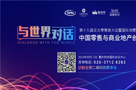 展商推荐|汇纳科技邀请您参观中国创新商业展