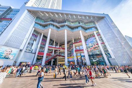 世茂房地产商业租金收入达5.45亿元 上海世茂广场贡献1.16亿元
