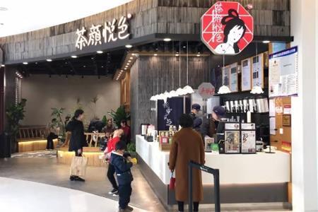 茶颜悦色获得元初投资 未来会进行全国性扩张吗?