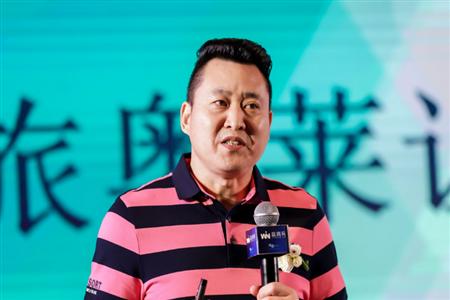 中国奥莱会陈亚波:文旅奥莱的IP内容进化让游客成为顾客