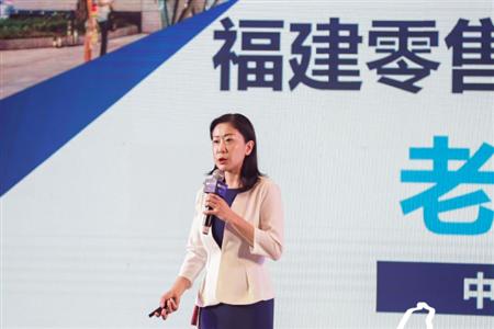 中城商业研究院姜星狄:福建商业潜能亟待开发 零售撤退、餐饮跃进、儿童亲子获重视