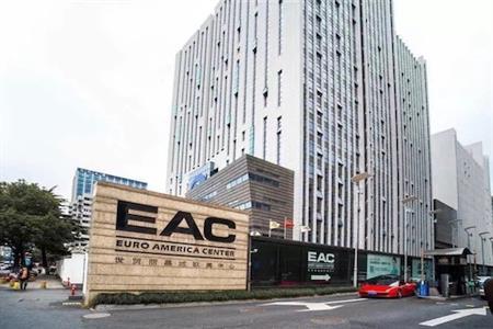 国际化城市的先行者到引领者 — EAC领衔全球未来价值趋势