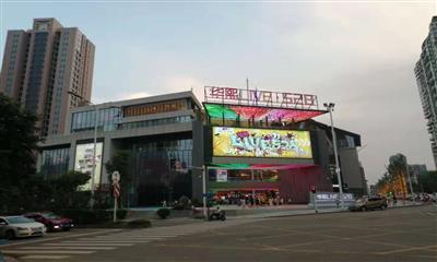 实探成都东门三圣乡商业现状  商业竞争进一步加剧