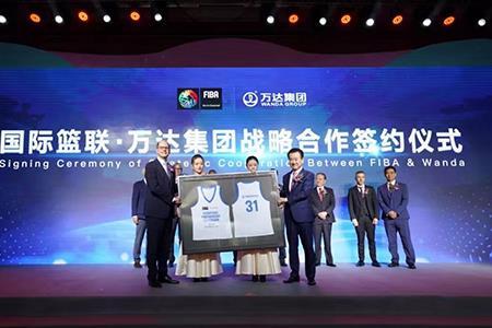 万达集团与国际篮联在北京签订战略合作协议