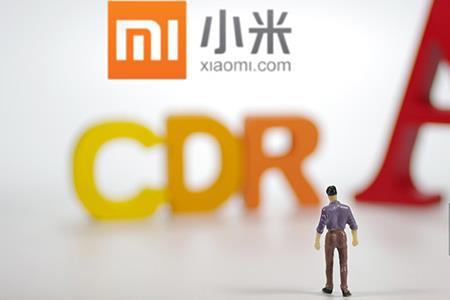 小米宣布终止CDR发行申请 集中精力发展业务