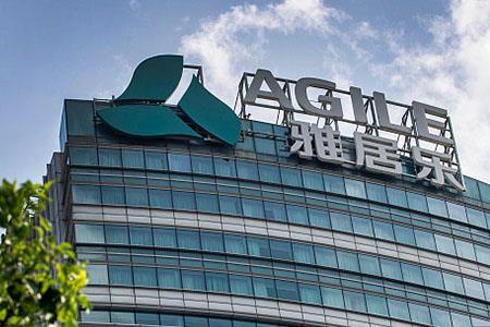 雅居乐:林炳玉辞任公司秘书和授权代表 张立基接任