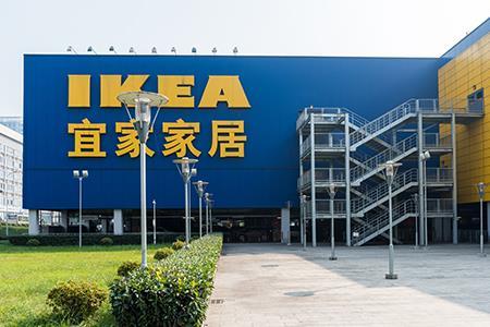 宜家华南总部项目落户东莞 总投资约10亿、计划2022年建成