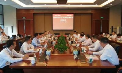 梧州高旺万达广场签约落地 计划投资约80亿元