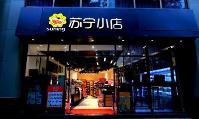 苏宁小店收购OK便利店广州门店 智慧零售全场景再提速