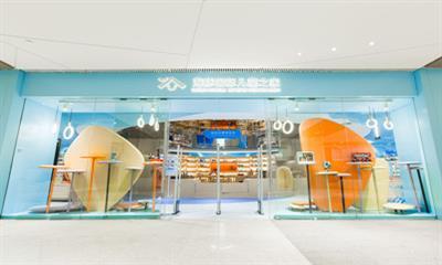 海豚國際兒童之家全國首家海洋主題店亮相武漢