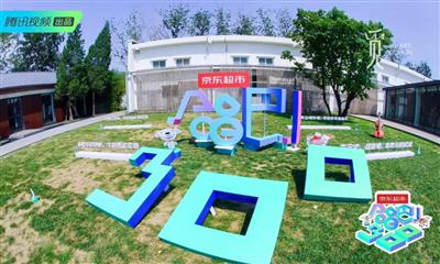 艾恩·觅ART成为2019中国商业地产创新大会合作单位