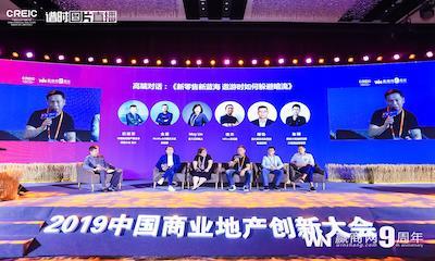 西单大悦城张硕:大悦城做的就是传达有正确价值观的优质内容
