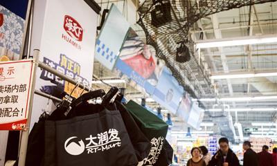 黄明端破局 高鑫零售与阿里的合作开始显现?